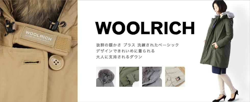 WOOLRICH(ウールリッチ)